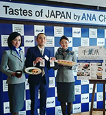 Tastes of JAPAN by ANA Chiba記者会見写真